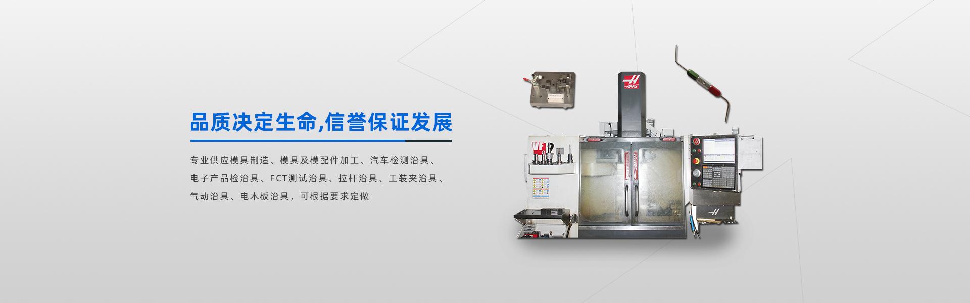 机械零配件加工